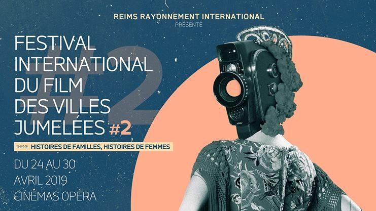 Festival international du film des villes jumelées à Reims